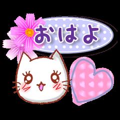 akinoyoku