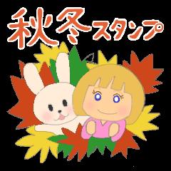 【LINEスタンプ】秋冬スタンプ ボブヘアーの女の子