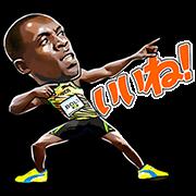 【無料スタンプ】世界最速の男 ボルトスタンプ