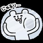 【無料スタンプ】グルメ予約×ゆるくま コラボスタンプ