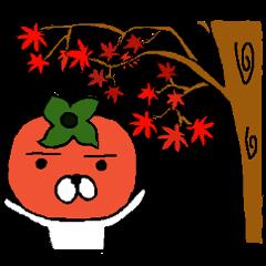 【LINEスタンプ】秋のスタンプ!柿のかきジロー!