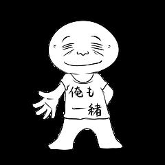 【LINEスタンプ】まるいおにーさん