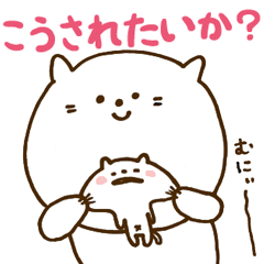 【LINEスタンプ】ねこの親子 (なかよし)