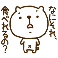 【LINEスタンプ】ねこぴょん!