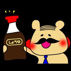 ojikuma