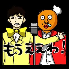 【LINEスタンプ】パペポのイラッとする関西弁スタンプ