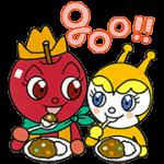 【無料スタンプ】リンゴキッドとなかまたち