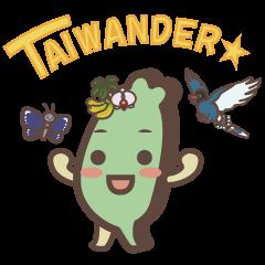 【LINEスタンプ】台湾応援ゆるキャラ「タイワンダー☆」
