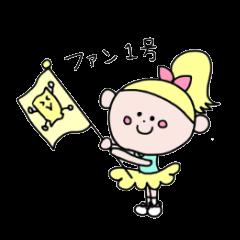 【LINEスタンプ】チアのチャコちゃん