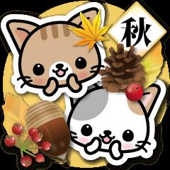 【LINEスタンプ】和風な猫ちゃん3♪日本の秋
