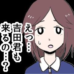 yosida