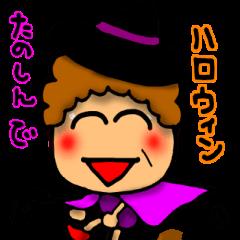 【LINEスタンプ】母親の心スタンプ-3