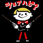 【無料スタンプ】シェアハピ スタンプ