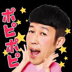 【LINEスタンプ】小籔千豊《吉本新喜劇》のラインスタンプ