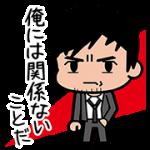 【無料スタンプ】『MOZU』キャラクタースタンプ
