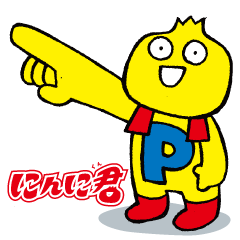 【LINEスタンプ】日本テレビ 火曜サプライズ~にんに君~