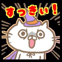 【LINEスタンプ】ハロウィンだよパリピ集合☆
