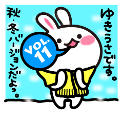 【LINEスタンプ】RURUのゆきうさ Vol.11 ~秋・冬バージョン~