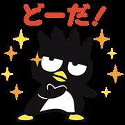【LINEスタンプ】動く!バッドばつ丸