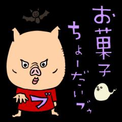 waiwaiharo