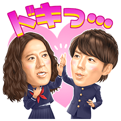 【LINEスタンプ】しゃべるよしもと芸人(ピース編)