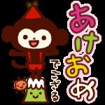 【LINEスタンプ】2015-2016クリスマスとお正月