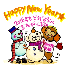 【LINEスタンプ】クリスマス&お正月 2016年さる年のご挨拶