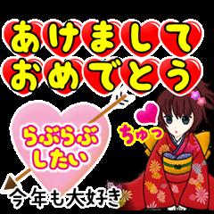 【LINEスタンプ】冬イベント・あけおめ年賀状 ~文字強調~