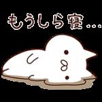 【無料スタンプ】LINE BLOG×ねこぺん日和コラボ♪