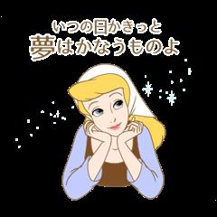 【LINEスタンプ】しゃべって動く!ディズニープリンセス