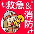 【LINEスタンプ】救急隊員&消防士