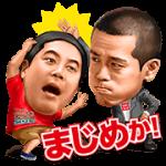 【無料スタンプ】服と笑い!ユニクロ×M-1グランプリ