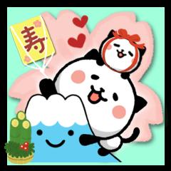 【LINEスタンプ】年中使える!パンダねこ イベントスタンプ