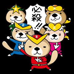 【LINEスタンプ】突撃!ラッコさん 戦隊ヒーロー編