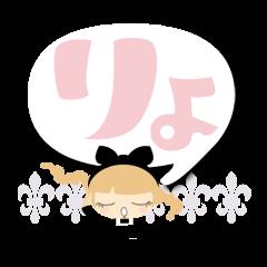 【LINEスタンプ】ギャル語渋谷語女子高校生の流行の言葉