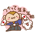 【LINEスタンプ】使える!年末年始!さるおとうさみの冬休み