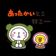 【LINEスタンプ】しろくまさんの冬のイベント/年末年始!