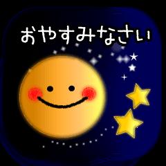 【LINEスタンプ】よく使うメッセージスマイル