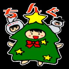 【LINEスタンプ】ハングルクリスマスツリー君 楽しむ準備OK