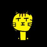 【LINEスタンプ】虎次エイジ