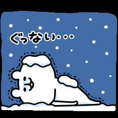 yurukuma11
