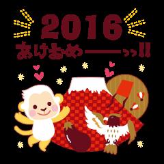 2016ake