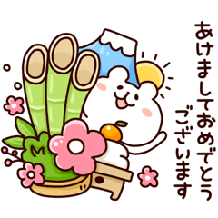 【LINEスタンプ】あけおめ決定版