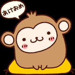 【LINEスタンプ】あけおめおさるさんスタンプ2016年