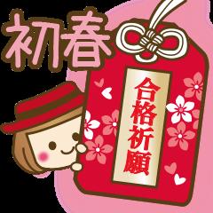 【LINEスタンプ】【冬〜初春】年賀状対応♥ベニちゃん2