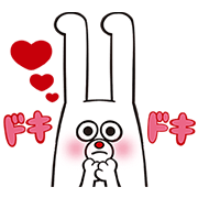 【無料スタンプ】BS11公式キャラクターじゅういっちゃん