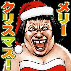 【LINEスタンプ】強面ブスマッチョのクリスマス&正月
