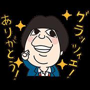 【無料スタンプ】マ・マー×バナナマンオリジナルスタンプ