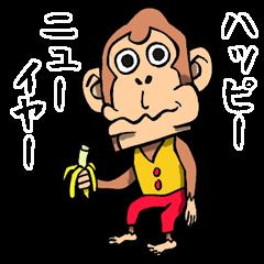 【LINEスタンプ】賀正☆モンキー