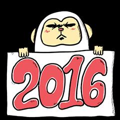 【LINEスタンプ】2016 険しい顔のサルのお正月